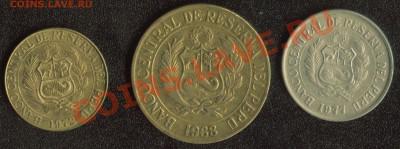 Перу 3 монеты до 22:00мск 07.12.13 - Перу 2