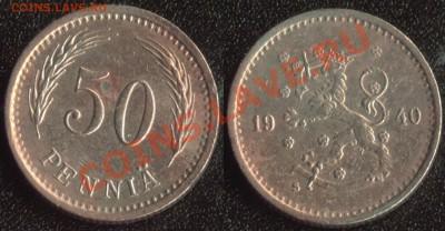 Финляндия 50 пенни 1940 до 22:00мск 07.12.13 - Финляндия 50 пенни 1940
