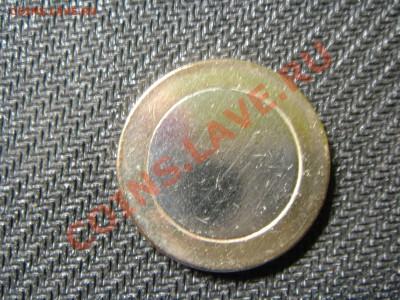 Заготовка 1 евро - DSC02795.JPG