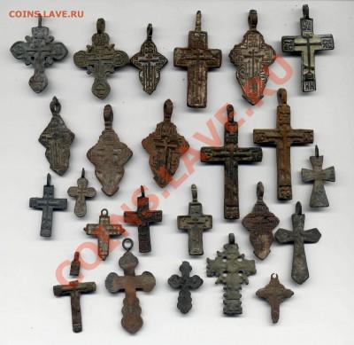 лот крестиков 24шт до 3.12.13 - _0001