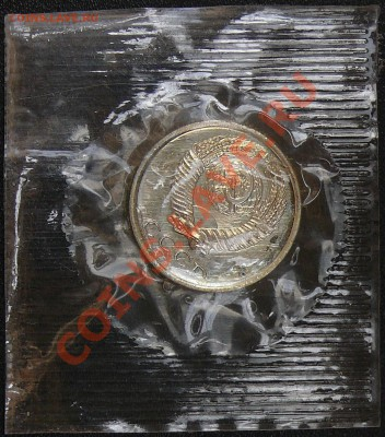 Распродажа коллекции.10 копеек 1967,7 декабря,в 21:00 МСК - 2