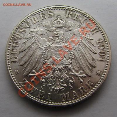 Германия 2 марки 1901 200 лет королевству до 06-12-13. - IMG_1228