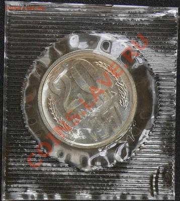 Распродажа коллекции.20 копеек 1967,7 декабря,в 21:00 МСК - 1