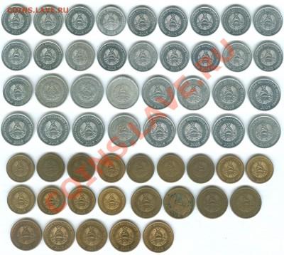 Приднестровье, Украина, Казахстан БМ, Евро до 07.12.2013 - 101