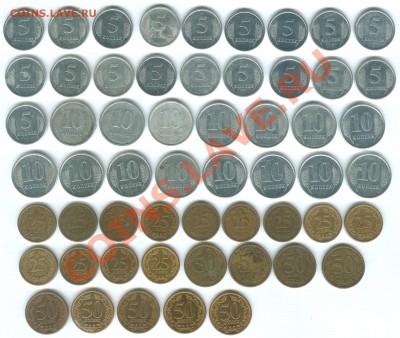 Приднестровье, Украина, Казахстан БМ, Евро до 07.12.2013 - 100