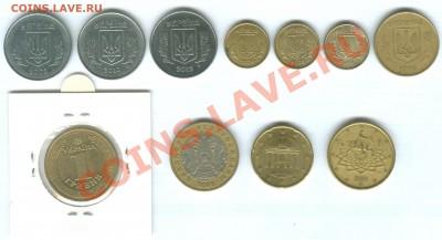 Приднестровье, Украина, Казахстан БМ, Евро до 07.12.2013 - 103
