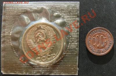 2 копейки 1927 и 50 копеек 1969,7 декабря,в 21:00 МСК - пол 50.69.2
