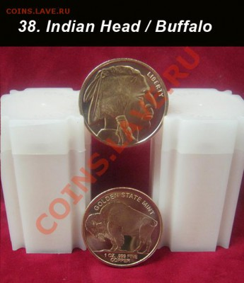 = NEW Слитки США 2012-2013 = Ассортимент более 60 видов - 38. Indian Head - Buffalo