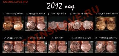 = NEW Слитки США 2012-2013 = Ассортимент более 60 видов - 1-12