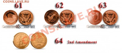 = NEW Слитки США 2012-2013 = Ассортимент более 60 видов - 61-64