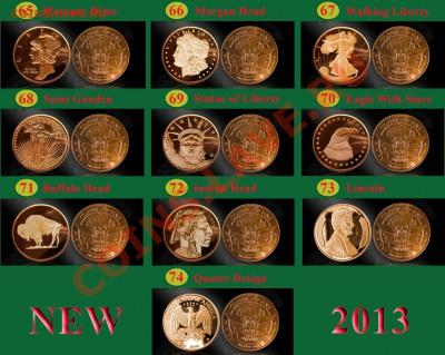= NEW Слитки США 2012-2013 = Ассортимент более 60 видов - 65-74