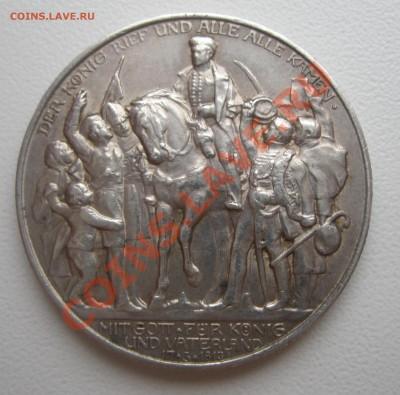 Серебро Германия 1901,1913 - 2mark1913-1