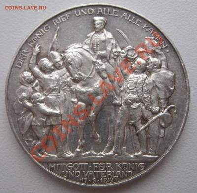 Серебро Германия 1901,1913 - 3mark1913-1