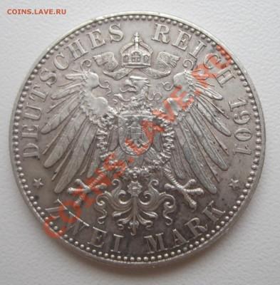 Серебро Германия 1901,1913 - 1mark1901-2