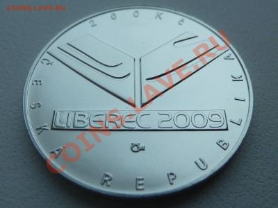 Ag, ЧЕХИЯ 200 крон 2009, Лыжные гонки до 6.12.13 22.00 мск - P1150195.JPG