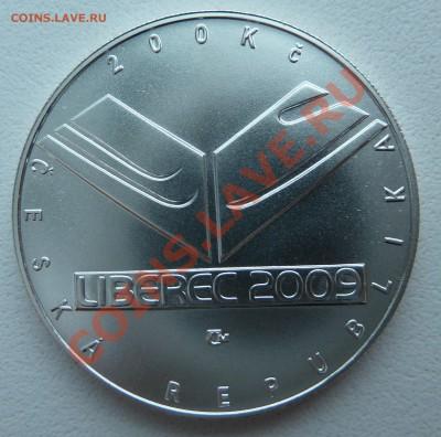 Ag, ЧЕХИЯ 200 крон 2009, Лыжные гонки до 6.12.13 22.00 мск - P1150194.JPG