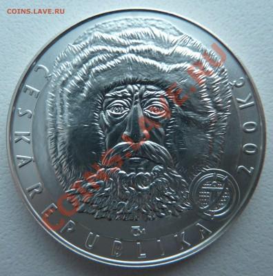 Ag, ЧЕХИЯ 200 крон 2009, Северный полюс до 6.12.13 22.00 мск - P1150177.JPG
