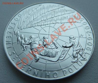 Ag, ЧЕХИЯ 200 крон 2009, Северный полюс до 6.12.13 22.00 мск - P1150176.JPG