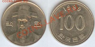 100 вон -Южная Корея 1999г. до 21.00 мск 07.12.2013 - Корея 01
