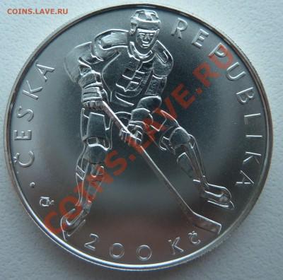 Ag, ЧЕХИЯ 200 крон 2008, Хоккей до 6.12.13 22.00 мск - P1150216.JPG