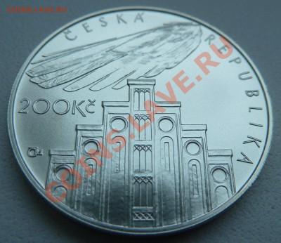 Ag, ЧЕХИЯ 200 крон 2008, Йозеф Главка до 6.12.13 22.00 мск - P1150227.JPG