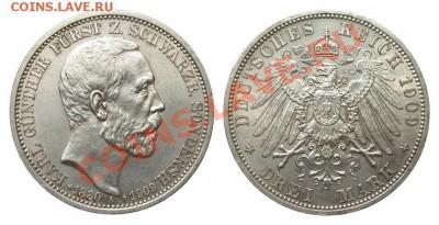 3 марки 1909 Шварцбург-Зондерсхаузен до 4.12.2013 в 23:00 - h3696