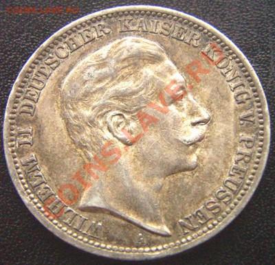 Германия. Пруссия_3 марки 1909(А). Серебро; до 01.12_22.12мс - 6923