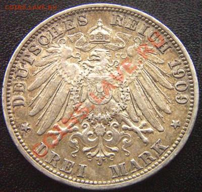 Германия. Пруссия_3 марки 1909(А). Серебро; до 01.12_22.12мс - 6924