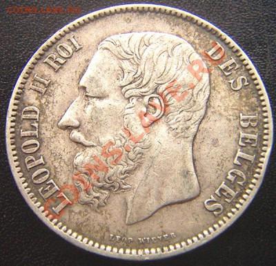 Бельгия_5 франков 1873. Серебро; до 01.12_22.14мск - 6921