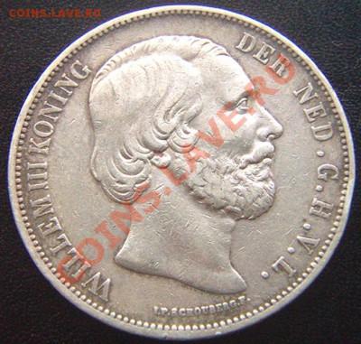 Нидерланды_2,5 гульдена 1871. Серебро; до 01.12_22.16мск - 6999