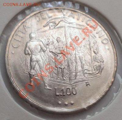 ВАТИКАН 100 ЛИР 1995 UNC до 4.12.13 22-00 МСК - 5