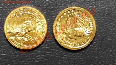 Золото США - на оценку - DSC06394.JPG