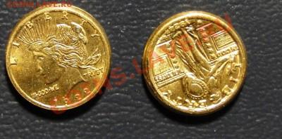Золото США - на оценку - DSC06396.JPG