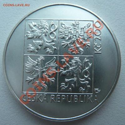 Ag, ЧЕХИЯ 200 крон 1997, Автомобиль Президента до 6.12.13 - P1150190.JPG