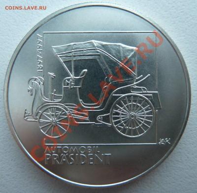 Ag, ЧЕХИЯ 200 крон 1997, Автомобиль Президента до 6.12.13 - P1150188.JPG