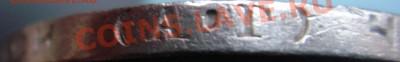 50 коп 1921г. (АГ) до 06.12.2013г. 22:00 - 50к21аг гурт.JPG
