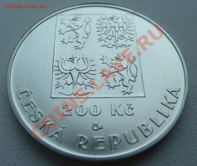 Ag, ЧЕХИЯ 200 крон 2001, Чешский футбол до 6.12.13 22:00мск - P1150225.JPG