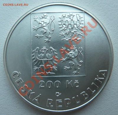 Ag, ЧЕХИЯ 200 крон 2001, Чешский футбол до 6.12.13 22:00мск - P1150223.JPG