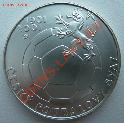 Ag, ЧЕХИЯ 200 крон 2001, Чешский футбол до 6.12.13 22:00мск - P1150221.JPG