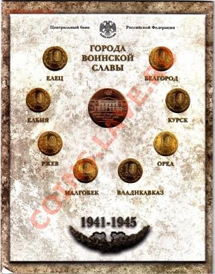 Набор ГВС 2011 г. СПМД 1 выпуск до 06.12. в 21.00 МСК - IMG