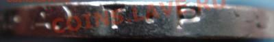 50 коп 1924г. (ТР) до 06.12.2013г. 22:00 - 50к24тр гурт.JPG