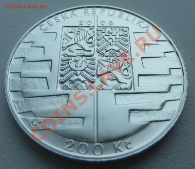 Ag, ЧЕХИЯ 200 крон 2008, Шенген до 6.12.13 22:00 мск - P1150187.JPG