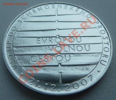 Ag, ЧЕХИЯ 200 крон 2008, Шенген до 6.12.13 22:00 мск - P1150185.JPG