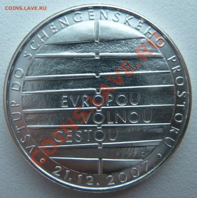 Ag, ЧЕХИЯ 200 крон 2008, Шенген до 6.12.13 22:00 мск - P1150184.JPG