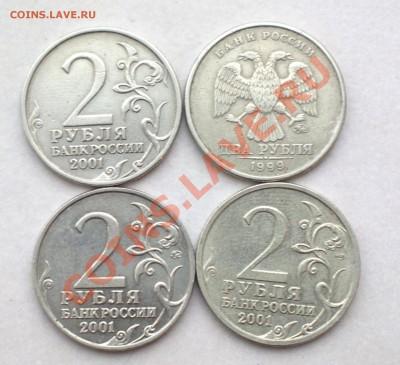 2-2р гагарин без знака и бонусы м-сп-99м-до 6 12 22 22 м - 021_cr