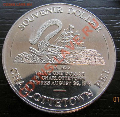 Y95 Канада торг. доллар Charlottetown PEI до 07.12 в 22°° - Y95 Trade Dollar Charlottetown_1