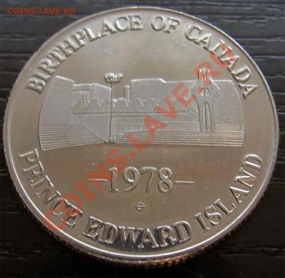 Y95 Канада торг. доллар Charlottetown PEI до 07.12 в 22°° - Y95 Trade Dollar Charlottetown_2