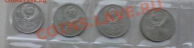 юб. СССР 1-3-5р 65-91 64шт комплект до 6 12 22 22 м - 056_cr