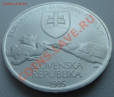 Ag, Словакия 200 крон 1995, Охрана природы до 6.12.13 22:00 - P1150173.JPG