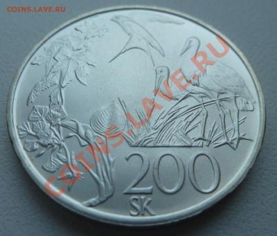 Ag, Словакия 200 крон 1995, Охрана природы до 6.12.13 22:00 - P1150171.JPG